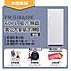 美國富及第Frigidaire 600L立式無霜冷凍櫃 FRT-U6009MFZW 贈基本安裝(福利品) product thumbnail 1