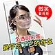 防飛沫 透明口罩【AH-249B】(衛生防霧口罩/非醫療口罩/防飛沫/透明口罩) product thumbnail 1