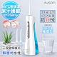 【日本AWSON歐森】USB充電式潔淨沖牙機/洗牙機(AW-2110)個人/旅行 product thumbnail 2