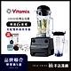 【美國Vitamix】全食物調理機-全配雙杯組-商用級台灣公司貨-10030-全新馬力升級版 product thumbnail 1