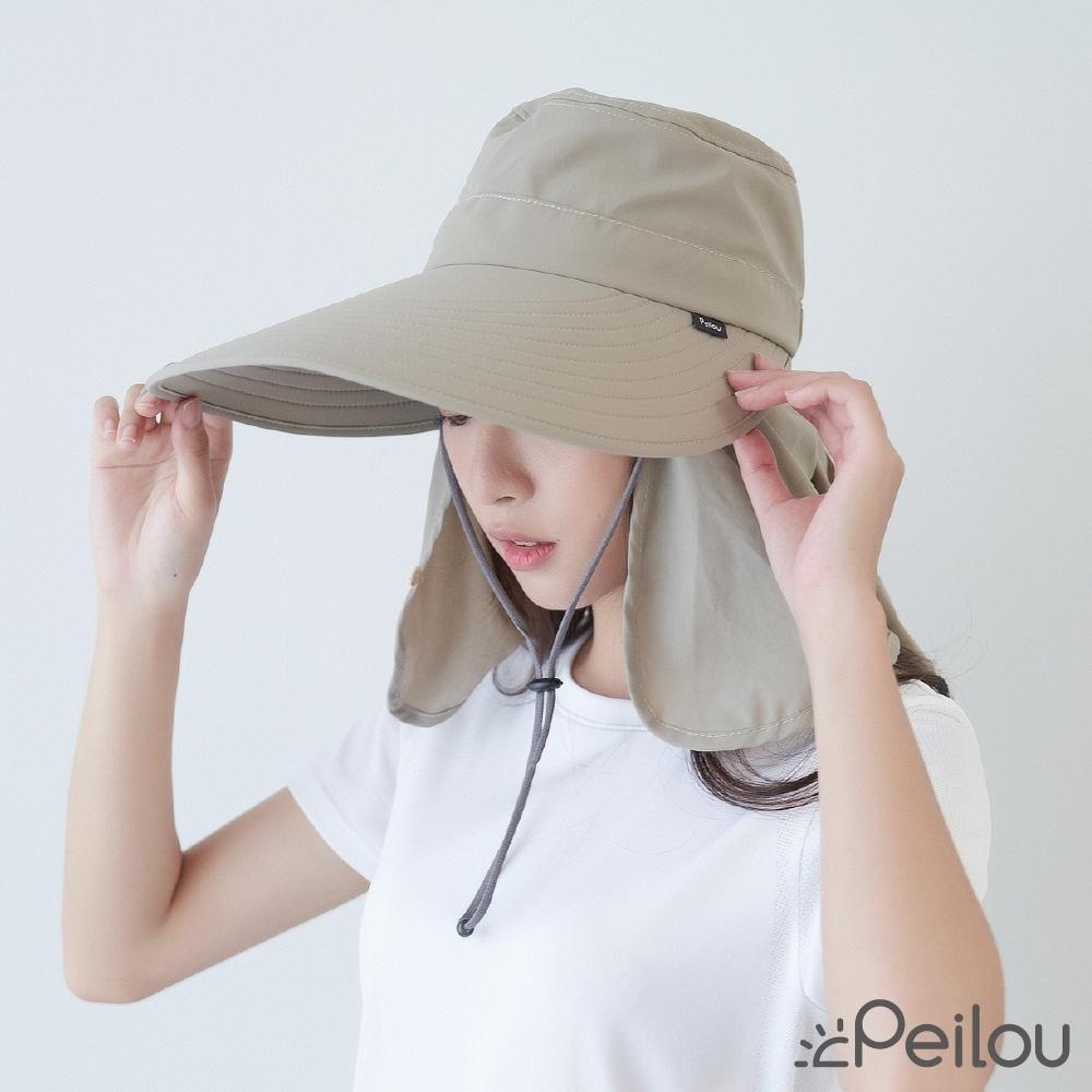 貝柔UPF50+多功能淑女護頸遮陽帽(3色可選)