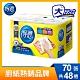 得意廚房紙巾70組(張)x48捲/箱 product thumbnail 1