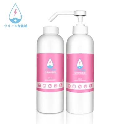 立淨安 抗菌清潔液 500ml*2(腸病毒/流感/洗手消毒液)