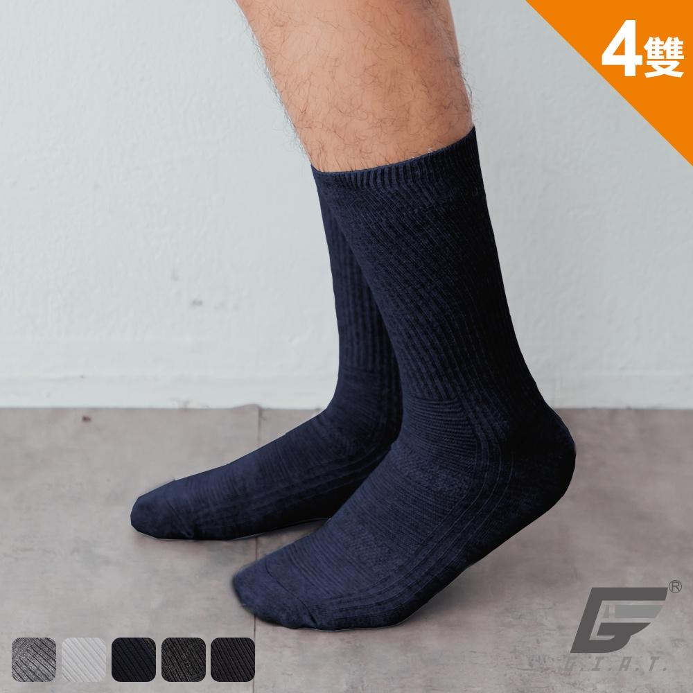 (4雙組)GIAT台灣製紳士羅紋萊卡棉襪