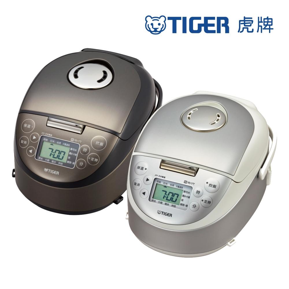(日本製造)TIGER虎牌3人份高火力IH多功能電子鍋(JPF-A55R)