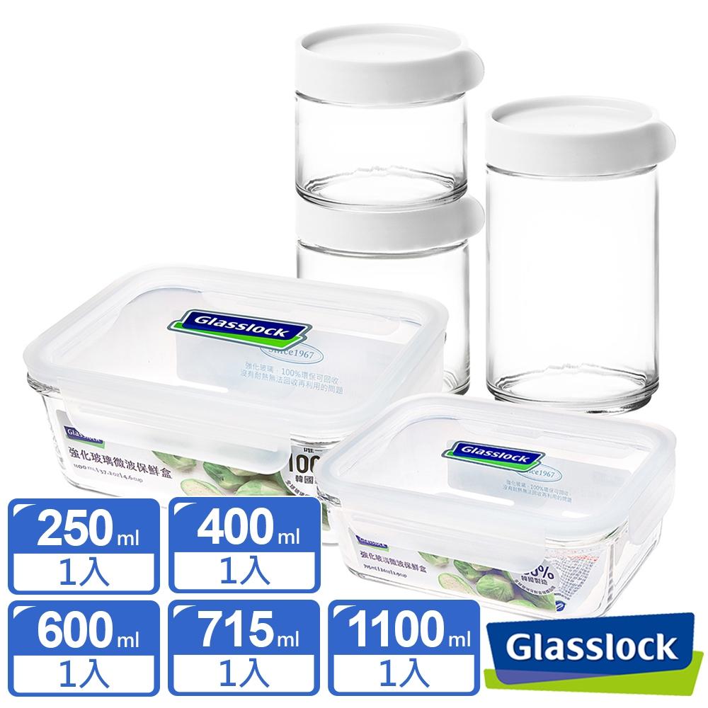 Glasslock 純白系列玻璃保鮮盒+保鮮罐5件組
