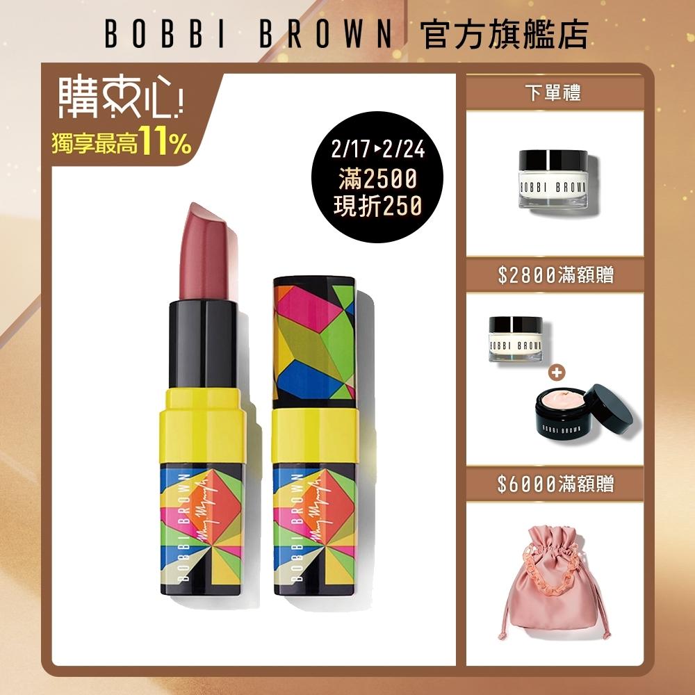 【官方直營】Bobbi Brown 芭比波朗 Morag玩轉色彩系列-迷戀輕吻唇膏