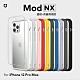 犀牛盾 iPhone 12 Pro Max Mod NX 邊框背蓋二用手機殼 product thumbnail 1