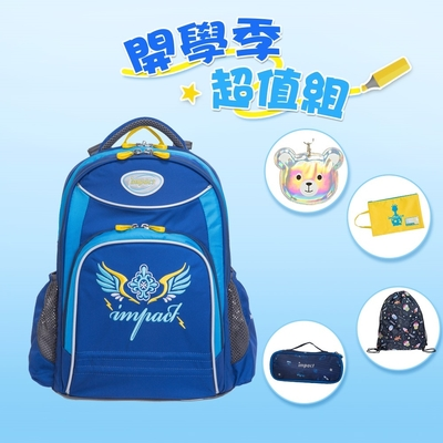【IMPACT】怡寶調整型護脊書包-輕躍系列-深藍 IM00223NY