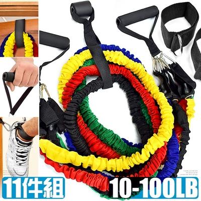 安全織帶11件組100磅可調式拉繩拉力器
