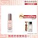 【官方直營】Elizabeth Arden伊麗莎白雅頓 完美貼膚保濕妝前精華液(25ml) product thumbnail 1