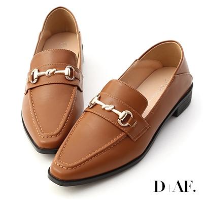 D+AF 復古精選.微尖頭馬銜釦樂福鞋*棕