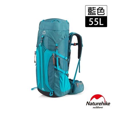 Naturehike 55+5L 云徑重裝登山後背包 自助旅行包 藍色-急