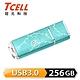 TCELL 冠元-USB3.0 256GB 絢麗粉彩隨身碟-Tiffany藍 product thumbnail 1