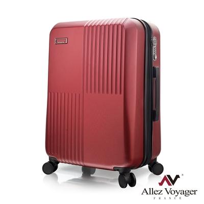 奧莉薇閣 24吋行李箱 德國PC硬殼 旅行箱 無懈可擊