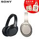 (送7-11百元禮卷3張+ 帆布袋)SONY WH-1000XM4 輕巧無線藍牙降噪耳罩式耳機 2色 可選 product thumbnail 2