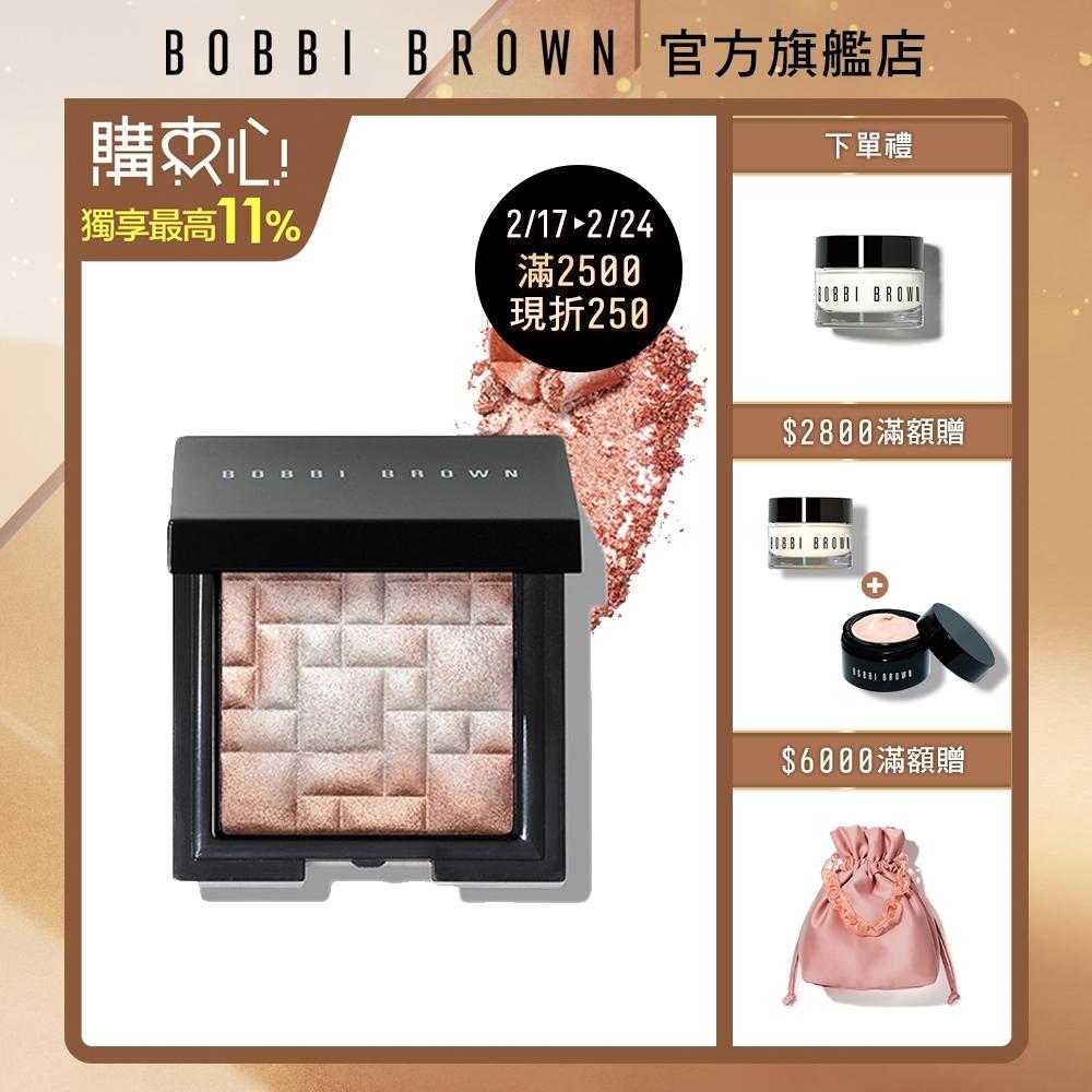 【官方直營】Bobbi Brown 芭比波朗 璀璨巨星-金緻美肌粉 精巧版