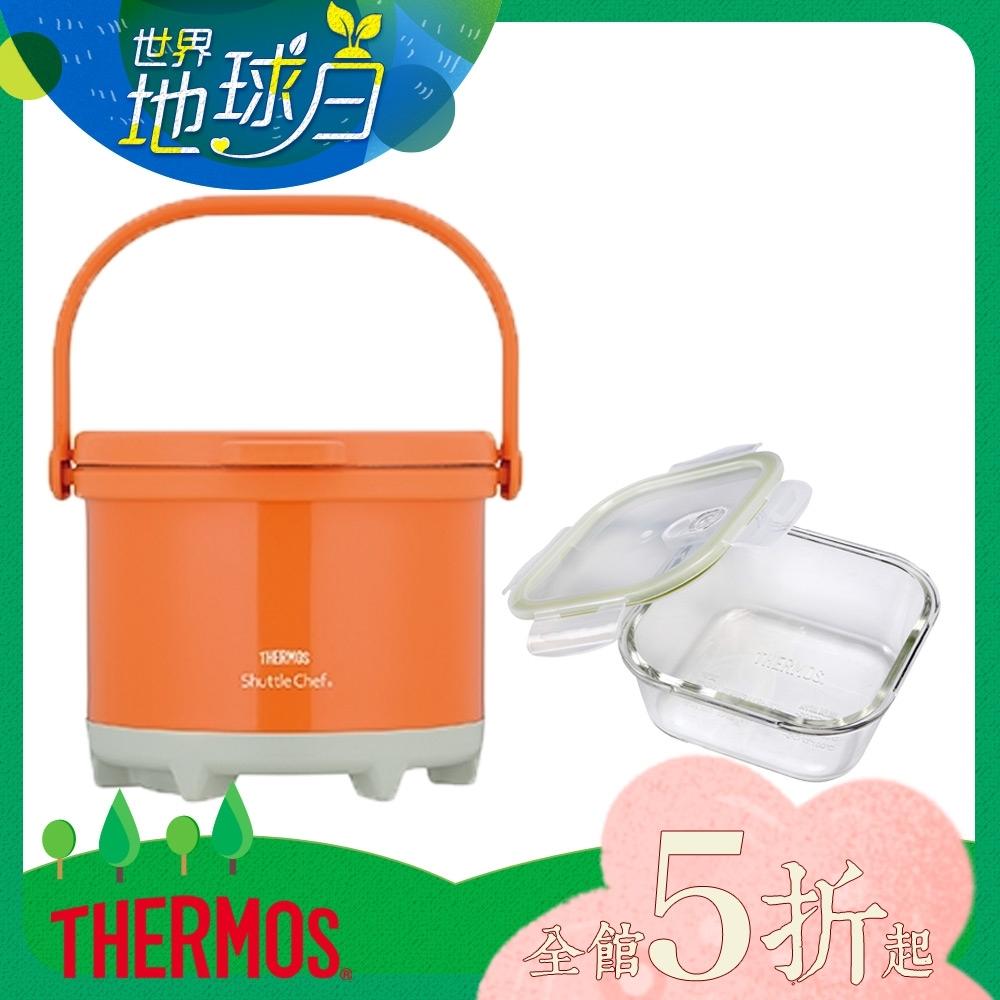 [送玻璃保鮮盒0.8L] THERMOS 膳魔師 彩漾燜燒鍋-胡蘿蔔橘