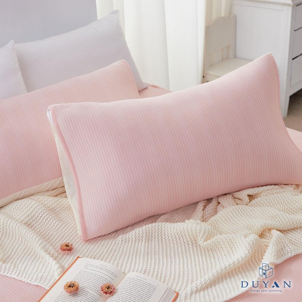DUYAN竹漾-Cool-Fi 瞬間涼感6D冰涼枕套兩入-多款任選 product image 1