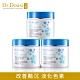 Dr.Douxi朵璽 雪晶靈水嫩白肌凍膜250ml 3瓶入(團購組) product thumbnail 1