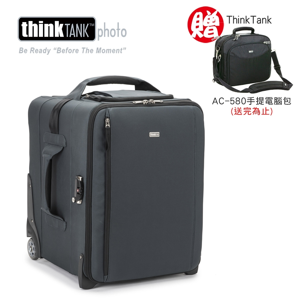 ThinkTank-VIDEO RIG18-旗艦級攝影機行李箱-VR525