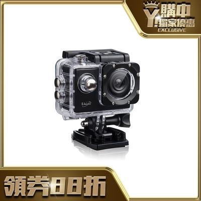 E-books P6 高清Full HD 運動攝影機贈防水殼