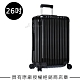 Rimowa Essential Check-In M 26吋行李箱 (亮黑色) product thumbnail 1