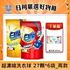 白蘭 超濃縮洗衣球 27顆*6袋/箱購_兩款可選 product thumbnail 1
