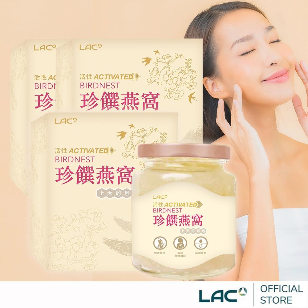 【LAC利維喜】買2送1 頂級即食燕窩350克(印尼金絲燕窩/低糖/低熱量/孕媽咪適用)