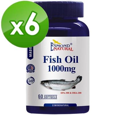 (6入團購) 愛司盟 純淨魚油軟膠囊60顆