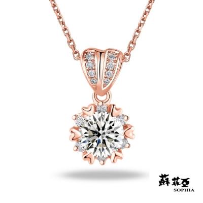 蘇菲亞 SOPHIA - 心心相印 0.30克拉 FVVS2玫瑰金鑽石項鍊