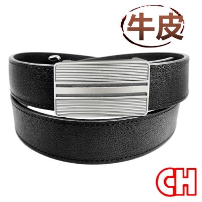 CH-BELT自動扣功能牛皮休閒紳士皮帶腰帶(黑)