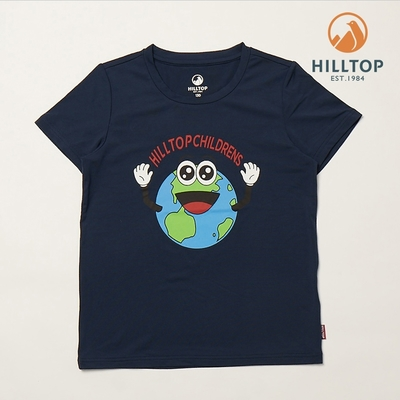 【hilltop山頂鳥】童款吸濕快乾抗UV彈性Polygiene抗菌上衣S04C16高貴藍