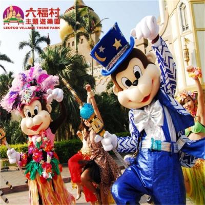六福村主題遊樂園含動物園 門票 入場券 1張
