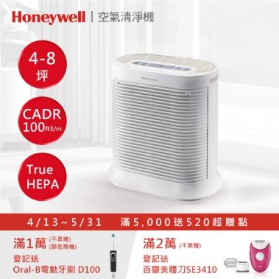 [時時樂限定]Honeywell 4-8坪 抗敏系列空氣清淨機 HPA-100APTW
