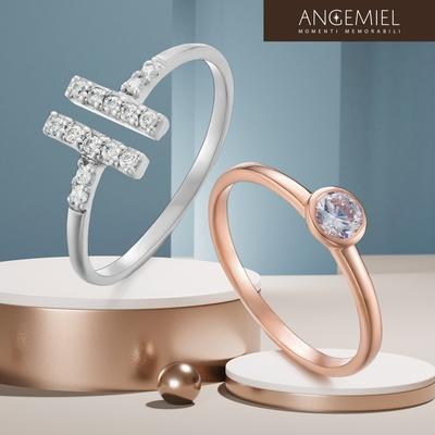[時時樂限定]Angemiel 安婕米 幸運戒 925純銀戒指 義式幸運配方-原價最高2690元