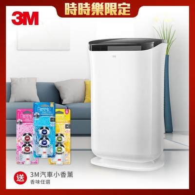 3M 9.5L 雙效空氣清淨除濕機 FD-A90W 加碼3M汽車香薰
