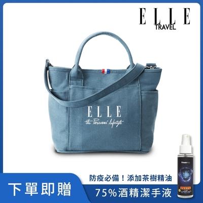 ELLE TRAVEL-極簡風牛仔手提/斜背托特包-淺藍 EL52372