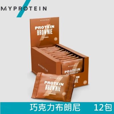 【英國 MYPROTEIN】Brownie 巧克力布朗尼(黑巧克力/12包/盒)