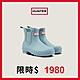 (時時樂限定)HUNTER - 女鞋 - 新版切爾西霧面踝靴 -湖水藍 product thumbnail 1