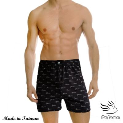 男內褲 Paloma台灣製竹炭吸濕排汗平口褲 黑