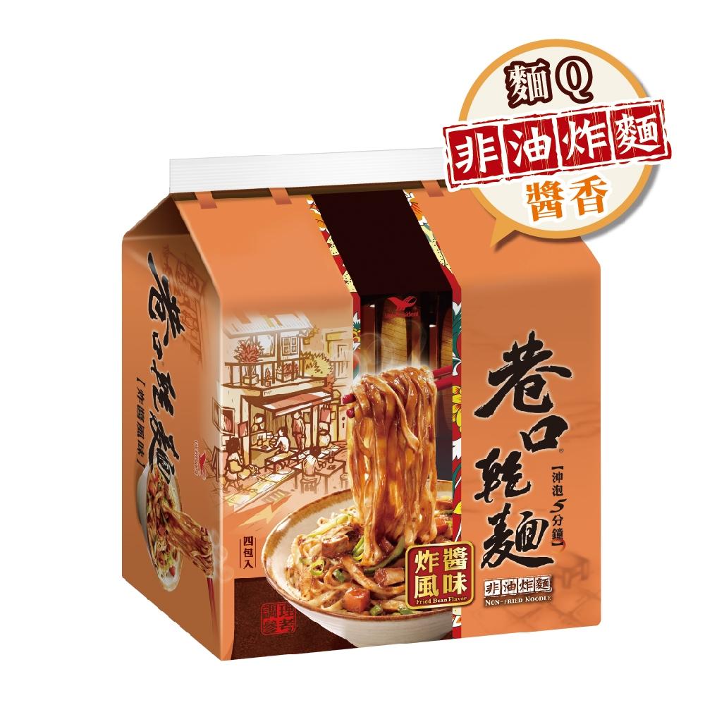 統一麵 巷口乾麵-炸醬風味(24入/箱)