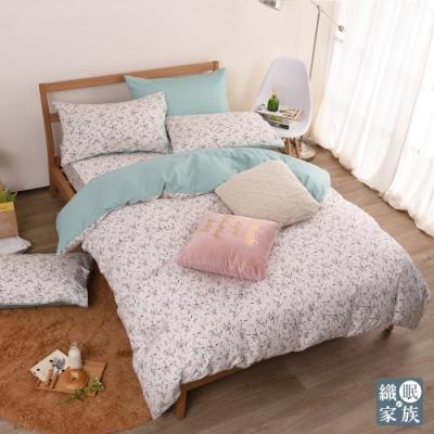 織眠家族 200織精梳純棉-雙人被套床包組-戀上美好