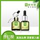 Dr.Hsieh 25%杏仁酸深層煥膚精華15ml 2入組 product thumbnail 1