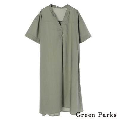 Green Parks 舒適船長領口連身洋裝