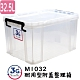 3G+ Storage Box M1032耐用型附蓋整理箱32.5L(1入) 多用途收納整理箱 日式強固型 可疊式收納箱 PP收納箱 掀蓋塑膠透明整理箱 防潮收納箱 玩具收納箱 寵物箱 product thumbnail 1