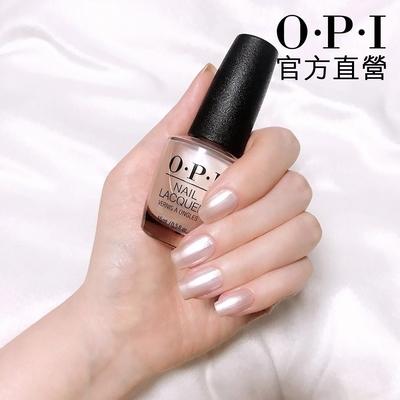 OPI 官方直營.你的溫柔指甲油-NLSH3.赤裸告白系列指彩/居家美甲