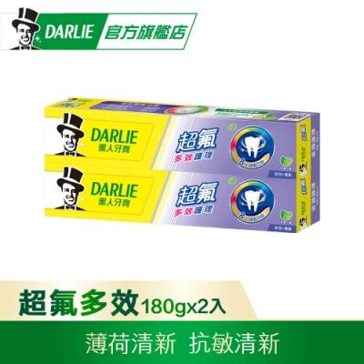 黑人 超氟多效護理 牙膏180g2入