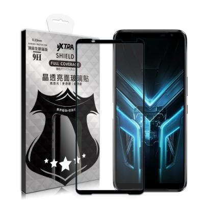 VXTRA 全膠貼合 華碩 ASUS ROG Phone 3 ZS661KS 電競手機 滿版疏水疏油9H鋼化頂級玻璃膜(黑)