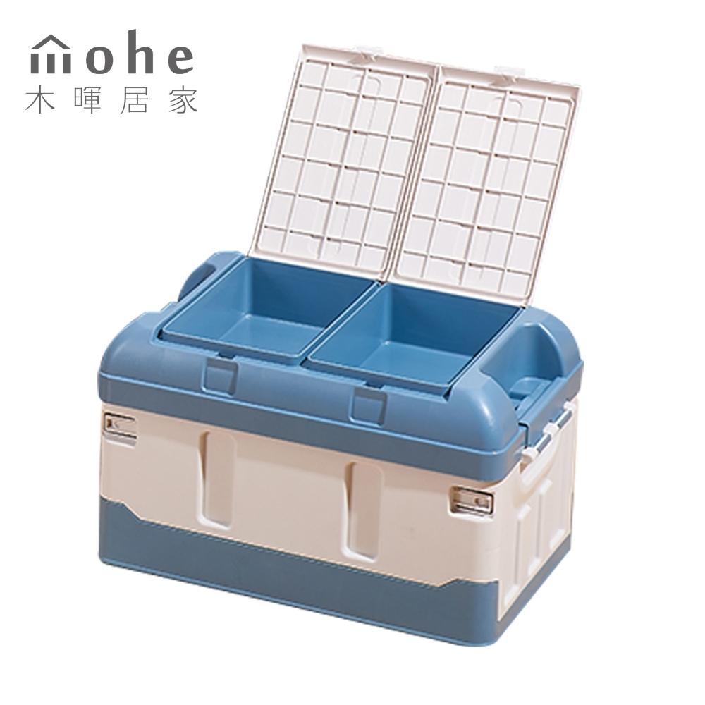 木暉加厚高承重大容量萬用折疊便攜收納箱-立體中款1入